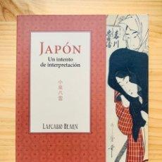 Libros: JAPÓN, UN INTENTO DE INTERPRETACIÓN (1º EDICIÓN) EDITORIAL SATORI. Lote 287094603