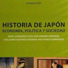 Libros: HISTORIA DE JAPÓN: ECONOMÍA, POLÍTICA Y SOCIEDAD. Lote 70711541