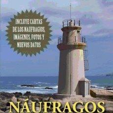 Libros: NAUFRAGOS DE ANTAÑO. Lote 118238608