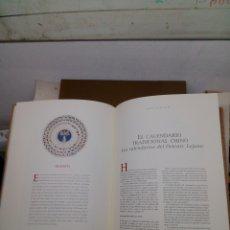 Libros: FACSÍMIL LA MEDIDA DEL TIEMPO CON PERGAMINO Y LIBRO CON TAPAS DE PIEL DE BORREGO. Lote 139559134