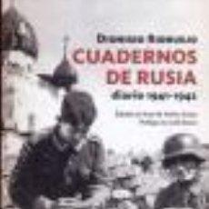 Libros: CUADERNOS DE RUSIA: DIARIO 1941-1942 LOS DIONISIO RIDRUEJO FORCOLA EDICIONES, ESPAÑA, 2013. ENCUADE. Lote 154264034
