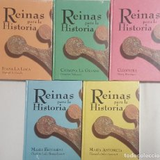 Libros: REINAS PARA LA HISTORIA (MARIA ESTUARDO,MARIA ANTONIETA,JUANA LA LOCA,CLEOPATRA,CATALINA LA GRANDE. Lote 208415588