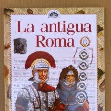 Libros: LA ANTIGUA ROMA - GUÍA DEL ESTUDIANTE - GENIOS. Lote 211668886