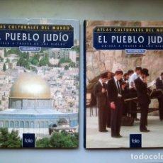 Libros: ATLAS CULTURALES DEL MUNDO (EL PUEBLO JUDÍO VOL 1 Y 2). Lote 218096213