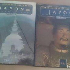 Libros: ATLAS CULTURALES DEL MUNDO ( JAPÓN VOL 1 Y 2). Lote 218096955