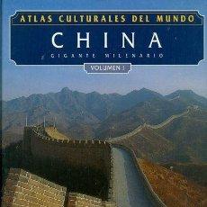 Libros: ATLAS CULTURALES DEL MUNDO ( CHINA VOL 1 ). Lote 218097836