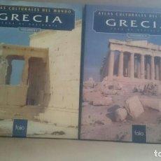 Libros: ATLAS CULTURALES DEL MUNDO ( GRECIA VOL 1 Y 2). Lote 218099785