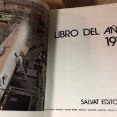 Libros: LIBRO DEL AÑO 1976 SALVAT EDITORES, S.A. Lote 222703756