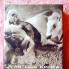 Libros: ETIENNE: LA ANTIGUA GRECIA - NUEVO. Lote 272753483