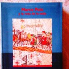 Libros: DREGE: MARCO POLO Y LA RUTA DE LA SEDA - NUEVO. Lote 272754053