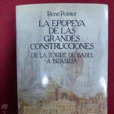 Libros: LA EPOPEYA DE LAS GRANDES CONSTRUCCIONES. DE LA TORRE DE BABEL A BRASILIA / R. POIRIER LABOR, 1965. Lote 47933116