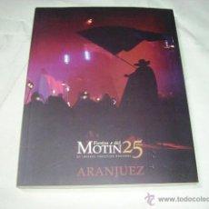 Libros: EL MOTIN DE ARANJUEZ FIESTAS 25 AÑOS. Lote 51632921