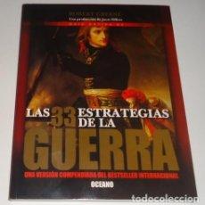 Libros: GUÍA RÁPIDA DE LAS 33 ESTRATEGIAS DE LA GUERRA POR ROBERT GREENE. Lote 100356671