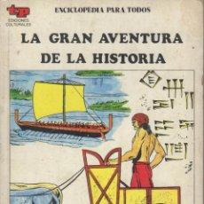 Libros: LA GRAN AVENTURA DE LA HISTORIA LOS SUMERIOS N º 5. Lote 98225811