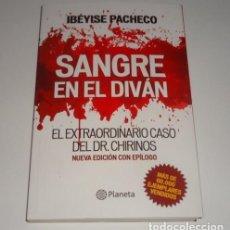 Libros: SANGRE EN EL DIVÁN NUEVA EDICION CON EPÍLOGO. Lote 98245823