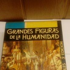 Libros: GRANDES FIGURAS DE LA HUMANIDAD. Lote 98665047