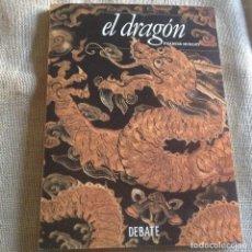 Libros: EL DRAGON. Lote 110605203