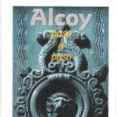Libros: ALCOY PASO A PASO. Lote 115706667