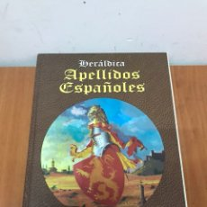 Libros: HERÁLDICA APELLIDOS ESPAÑOLES LIBRO MUY ILUSTRADO HISTORIA VOCABULARIO HERÁLDICO. Lote 131079496