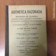 Libros: ARITMETICA RAZONADA Y NOCIONES DE ALGEBRA, JOSE DALMAU CABLES. Lote 134715358