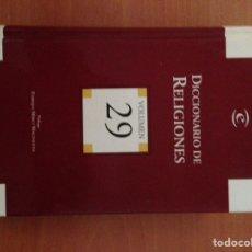 Libros: DICCIONARIO DE RELIGIONES. Lote 135069190