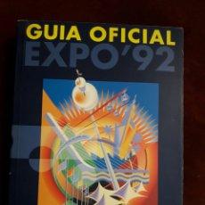 Libros: GUÍA OFICIAL DE LA EXPO'92 DE SEVILLA. Lote 138005806