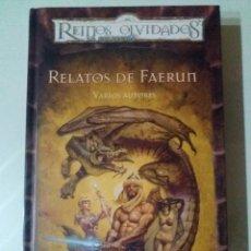 Libros: REINOS OLVIDADOS- RELATOS DE FAERUN- ALTAYA. Lote 143324369