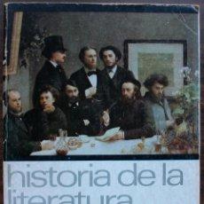 Libros: HISTORIA DE LA LITERATURA. JOSE GARCIA LOPEZ.. Lote 147019474