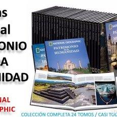 Libros: MAGNÍFICA COLECCIÓN / ATLAS VISUAL PATRIMONIO DE LA HUMANIDAD / NATIONAL GEOGRAPHIC / 24 TOMOS.. Lote 147586042
