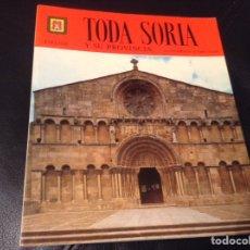 Libros: TODA SORIA Y SU PROVINCIA . PRIMERA EDICION 1983. Lote 148094853