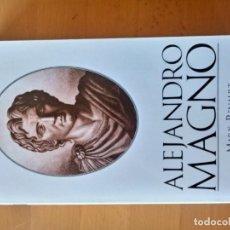 Libros: ALEJANDRO MAGNO MARY RENAULT. Lote 151569650
