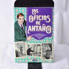 Libros: LOS OFICIOS DE ANTAÑO. COMPTE, MERCEDES. Lote 152012530