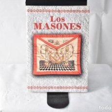 Libros: LOS MASONES. CELIS SÁNCHEZ, AGUSTÍN.. Lote 152152058
