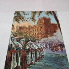 Libros: FIESTAS DE LA PROVINCIA DE ALICANTE 1980. Lote 152803342