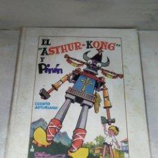Libros: EL ASTHUR - KONG. Lote 162679154