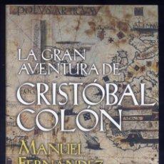 Libros: FERNÁNDEZ ÁLVAREZ, MANUEL. LA GRAN AVENTURA DE CRISTOBAL COLÓN. 2006.. Lote 183647277