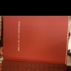Libros: BIBLIA DE LOS CRUZADOS O BIBLIA DE LOS TEMPLARIOS. Lote 176141444