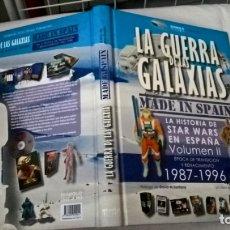 Libros: LIBRO DIABOLO: LA GUERRA DE LAS GALAXIAS - MADE IN SPAIN. Lote 176871062