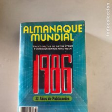 Libros: ALMANAQUE MUNDIAL 1986. Lote 179551438