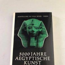 Libros: 5000 JAHRE AEGYPTISCHE KUNST. Lote 180245945