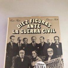 Libros: CARLOS ROJAS - DIEZ FIGURAS ANTE LA GUERRA CIVIL. NAUTA, 1973.. Lote 180246782