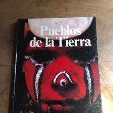 Libros: PUEBLOS DE LA TIERRA. Lote 180333073