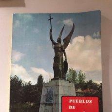 Libros: PUEBLOS DE ESPAÑA. Lote 180897730