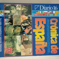 Libros: CRÓNICA DE ESPAÑA. Lote 183258896