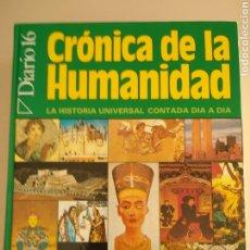 Libros: CRÓNICA DE LA HUMANIDAD. Lote 183259885