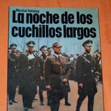 Libros: LA NOCHE DE LOS CUCHILLOS LARGOS. NICOLÁS TOLSTOY. PRIMERA EDICIÓN EDITORIAL SAN MARTÍN. Lote 191175520