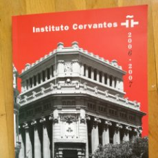 Libros: ANUARIO INSTITUTO CERVANTES AÑO 2006 Y 2007. Lote 193110570