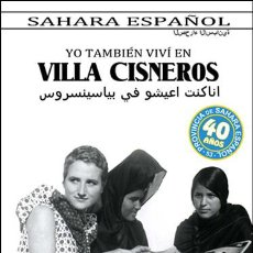 Livres: LIBRO. YO TAMBIÉN VIVÍ EN VILLA CISNEROS (SAHARA ESPAÑOL). NUEVO.. Lote 221783757