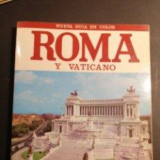 Libros: ROMA GUÍA ESPAÑOL. Lote 197823065