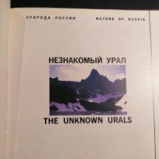 Libros: RUSIA 1993 NATURE OF RUSSIA LIBRO ORIGINAL DE VIAJE REALIZADO. Lote 197825373